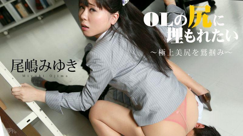 尾嶋みゆき 無修正AV画像 99