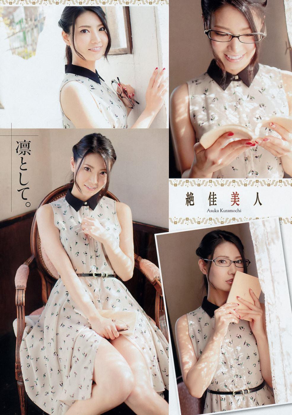 AKBを卒業した倉持明日香と高城亜樹の水着画像 38