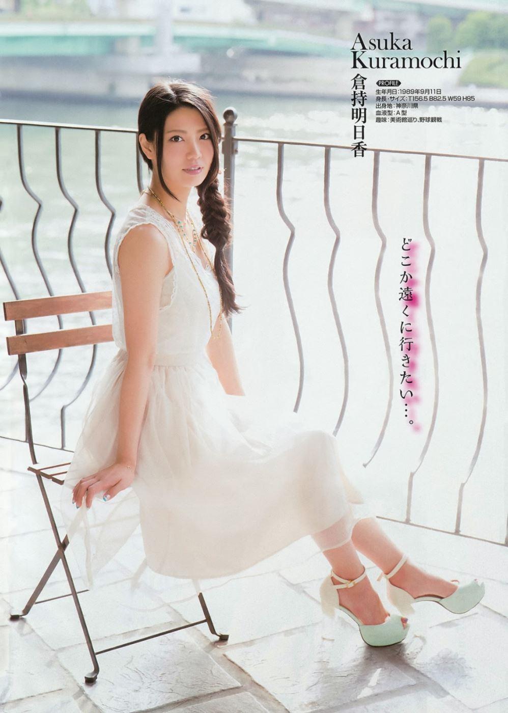AKBを卒業した倉持明日香と高城亜樹の水着画像 87