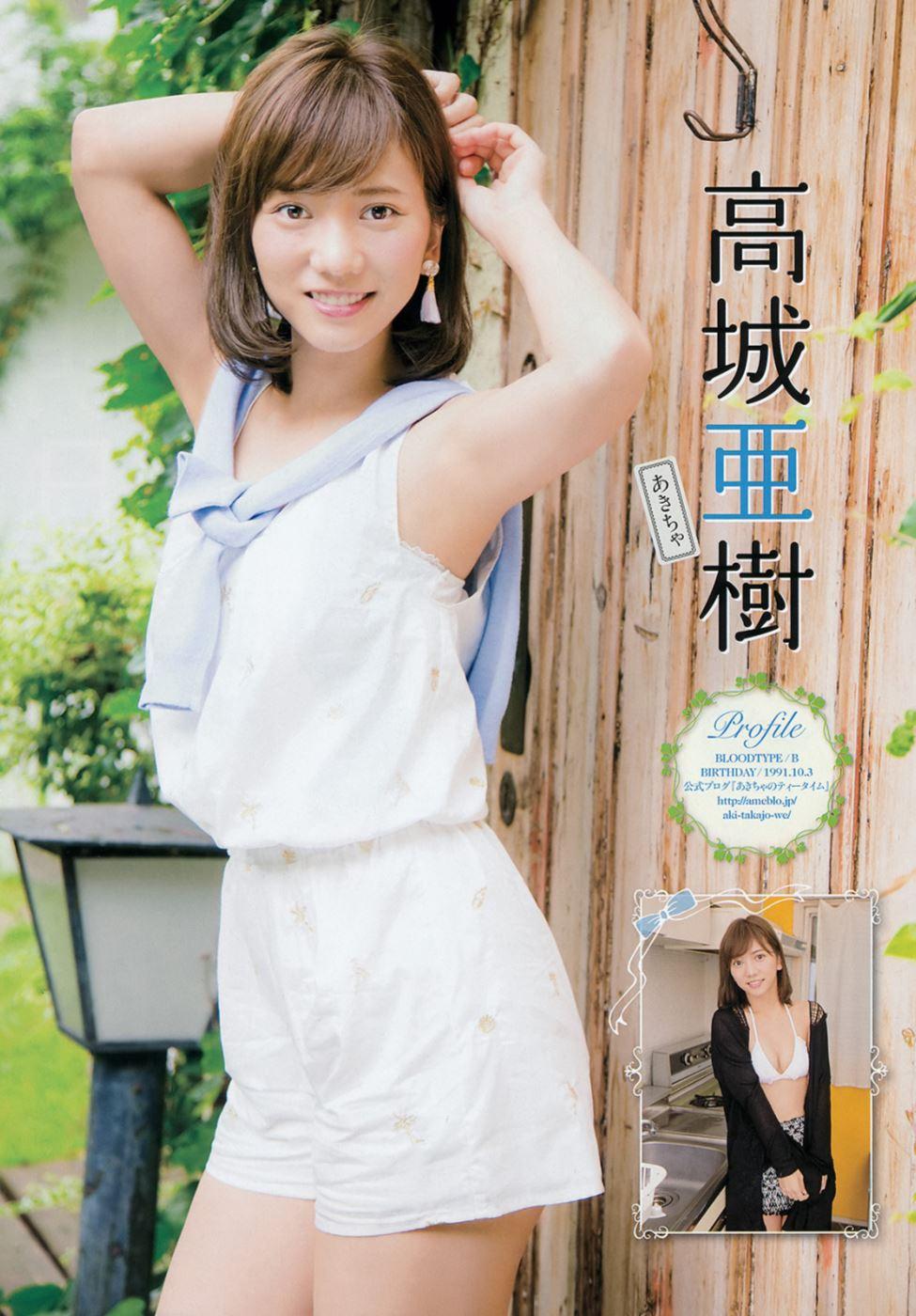 AKBを卒業した倉持明日香と高城亜樹の水着画像 107