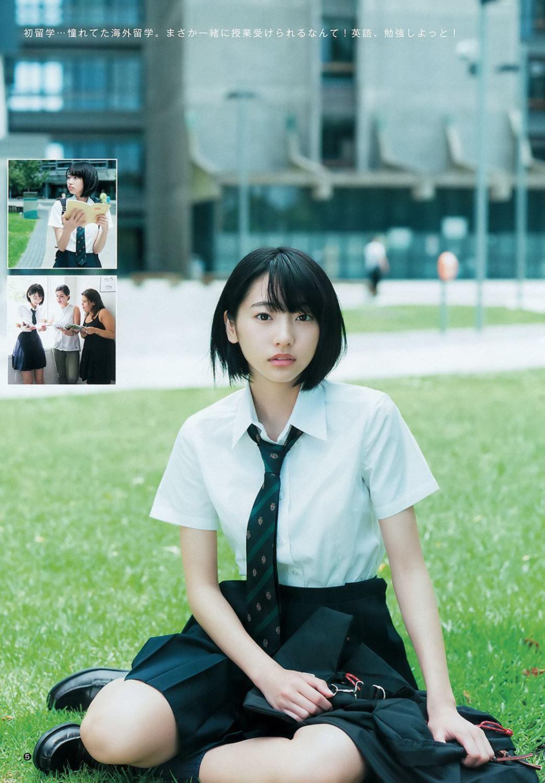 武田玲奈 最新グラビア画像 85