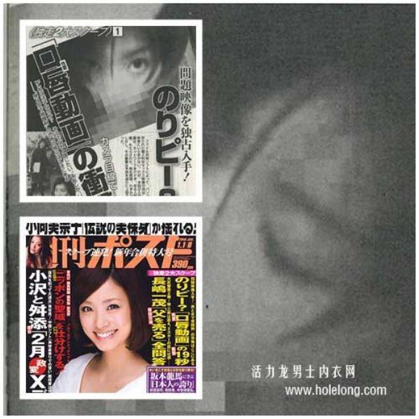 酒井法子(のりピー)フェラ流出画像