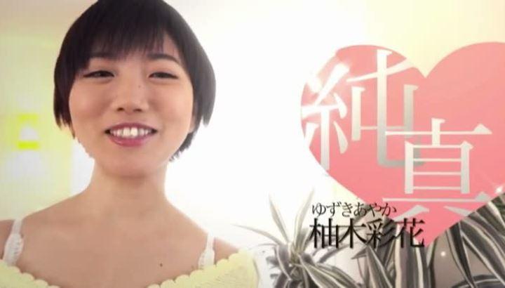 柚木彩花 画像 17