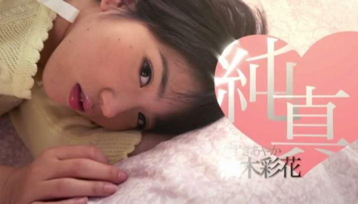 柚木彩花 画像 18