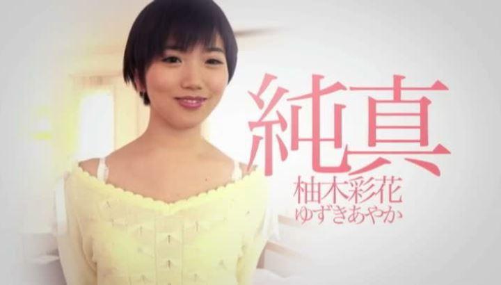 柚木彩花 画像 49