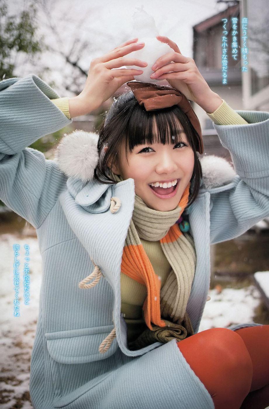 SKE48 須田亜香里 水着グラビア画像 3