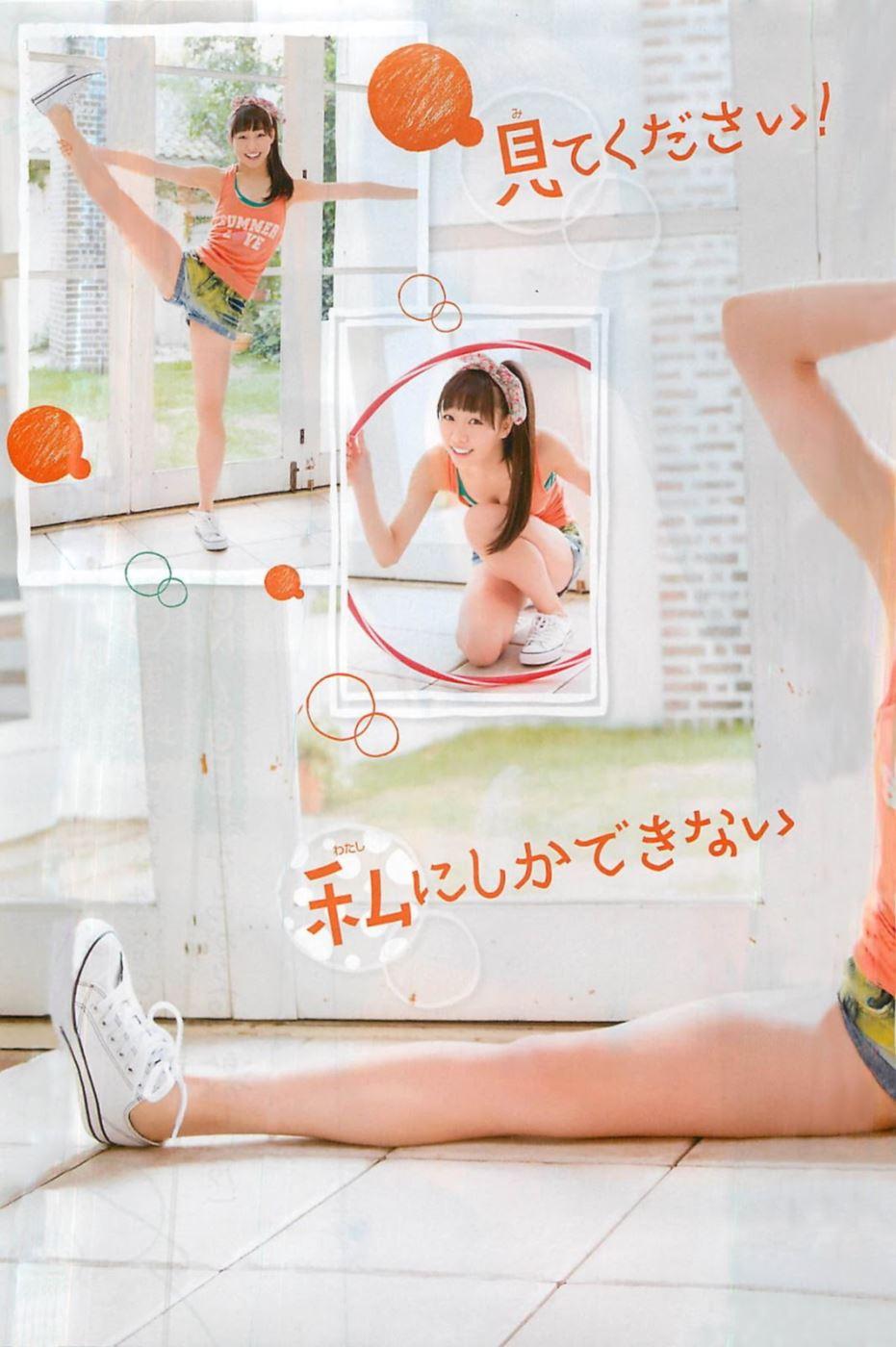 SKE48 須田亜香里 水着グラビア画像 9