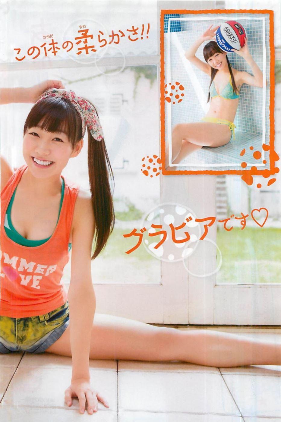 SKE48 須田亜香里 水着グラビア画像 10