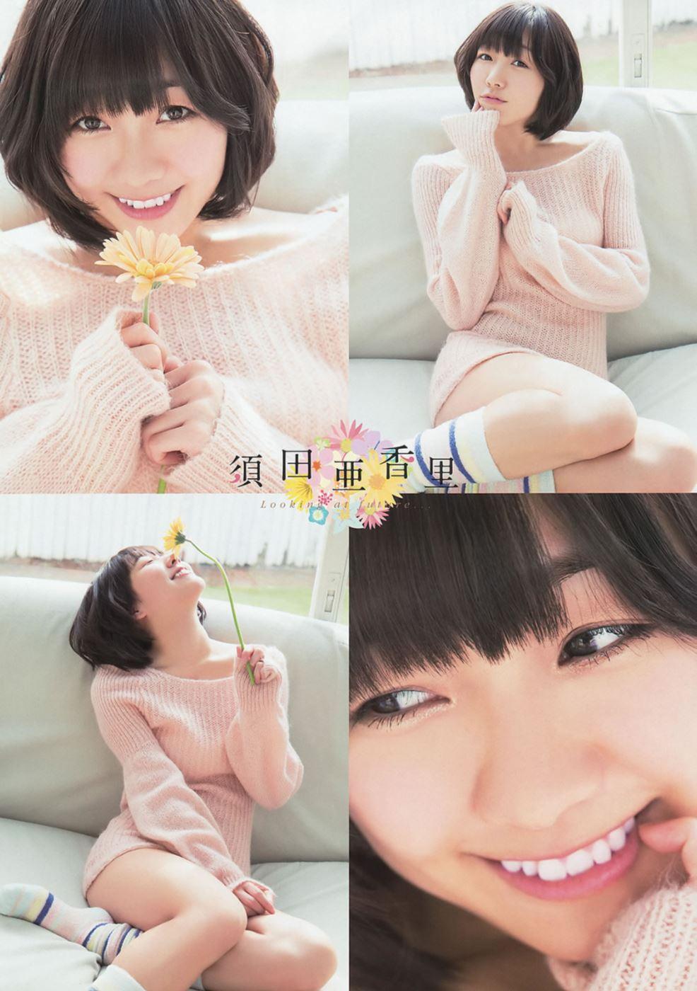 SKE48 須田亜香里 水着グラビア画像 26