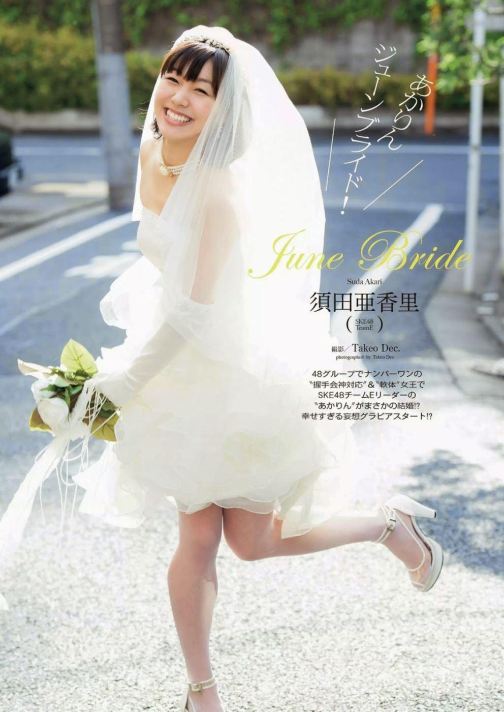 SKE48 須田亜香里 水着グラビア画像 30