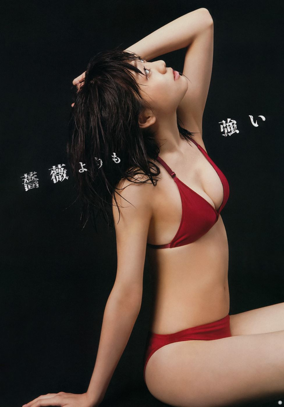 SKE48 須田亜香里 水着グラビア画像 58