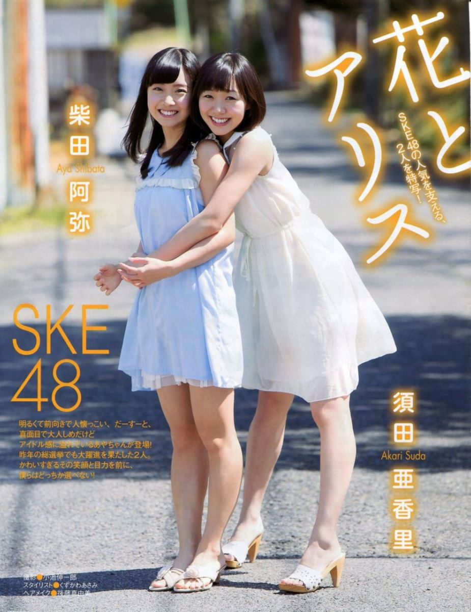 SKE48 須田亜香里 水着グラビア画像 67