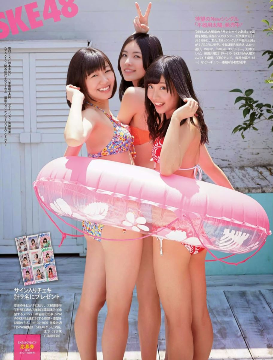 SKE48 須田亜香里 水着グラビア画像 80