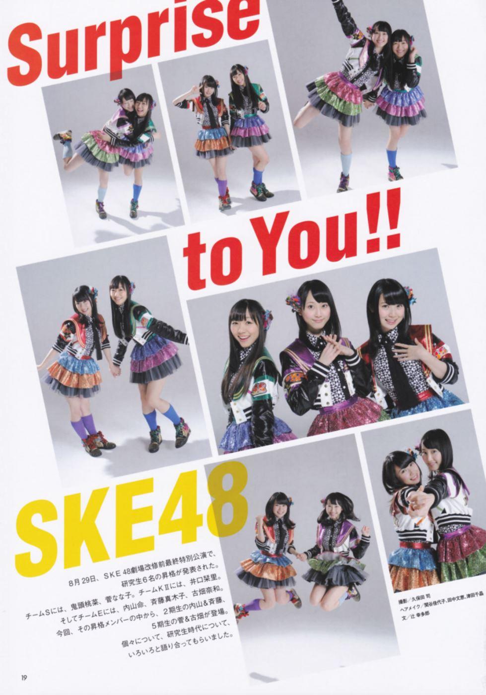 SKE48 須田亜香里 水着グラビア画像 85