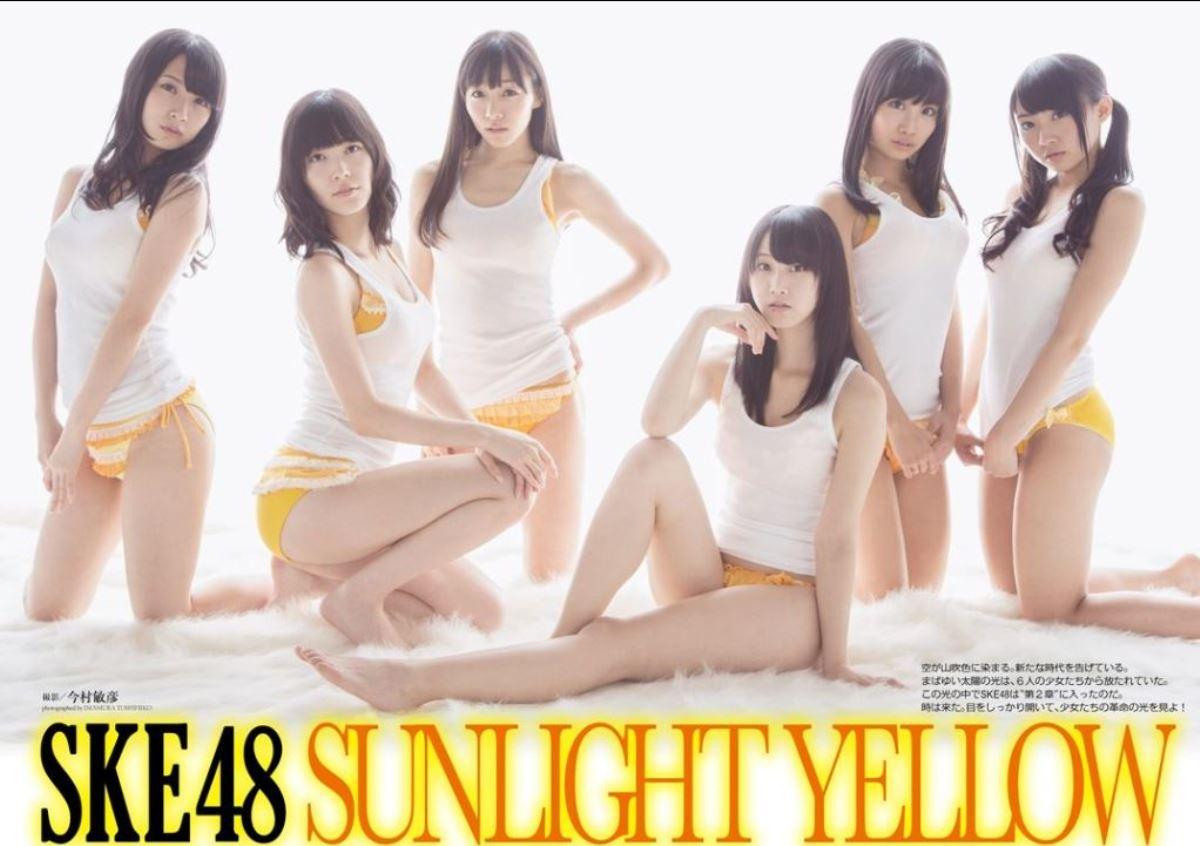 SKE48 須田亜香里 水着グラビア画像 106