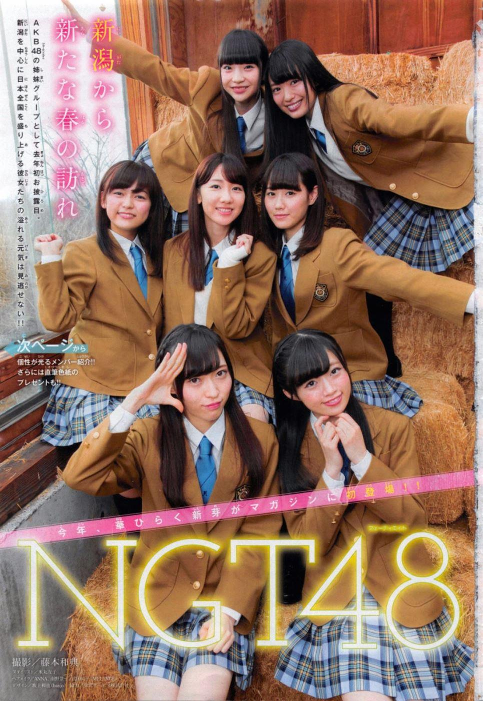 NGT48 北原里英 画像 111