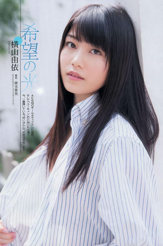 AKB48 横山由依 水着グラビア画像 2