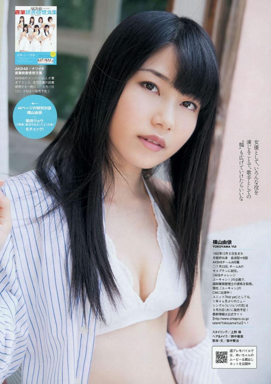 AKB48 横山由依 水着グラビア画像 8
