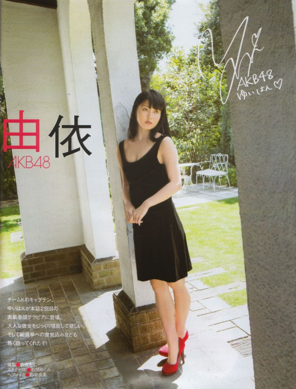 AKB48 横山由依 水着グラビア画像 19