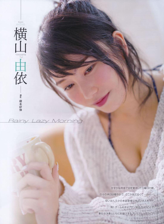 AKB48 横山由依 水着グラビア画像 30