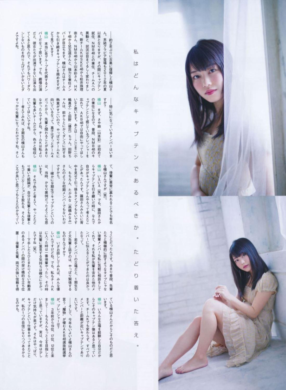 AKB48 横山由依 水着グラビア画像 33