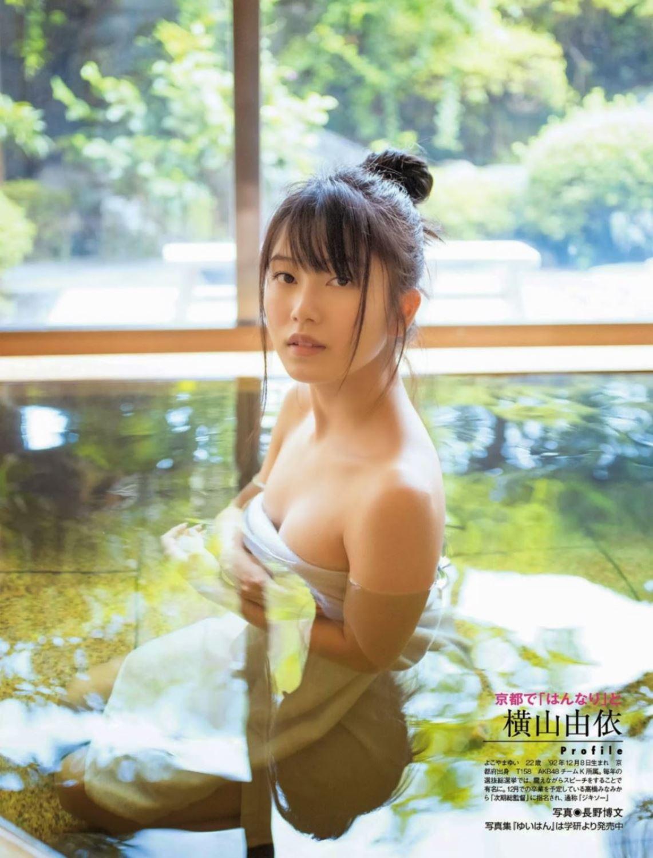 AKB48 横山由依 水着グラビア画像 39