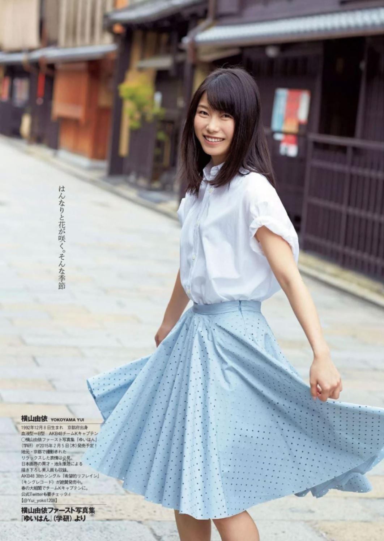 AKB48 横山由依 水着グラビア画像 44