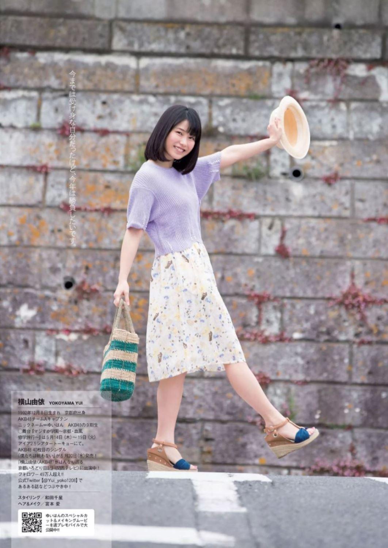AKB48 横山由依 水着グラビア画像 60