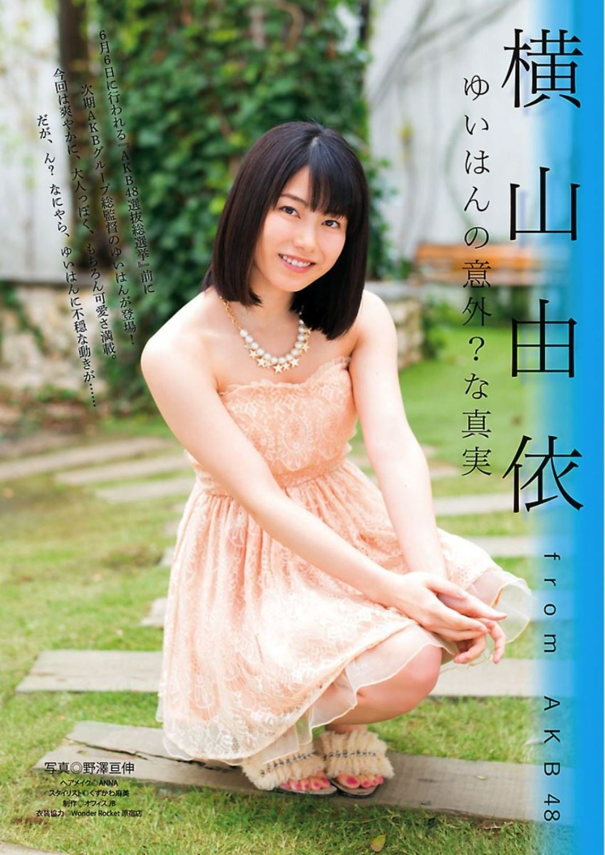 AKB48 横山由依 水着グラビア画像 66