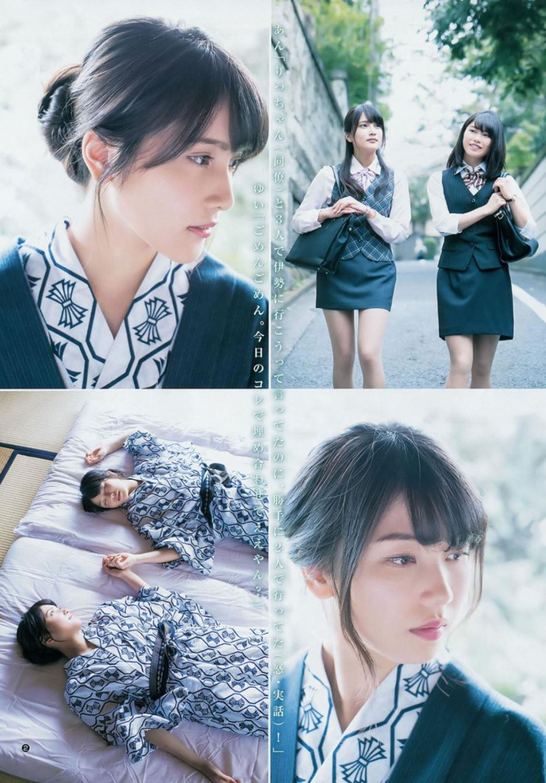 AKB48 横山由依 水着グラビア画像 90