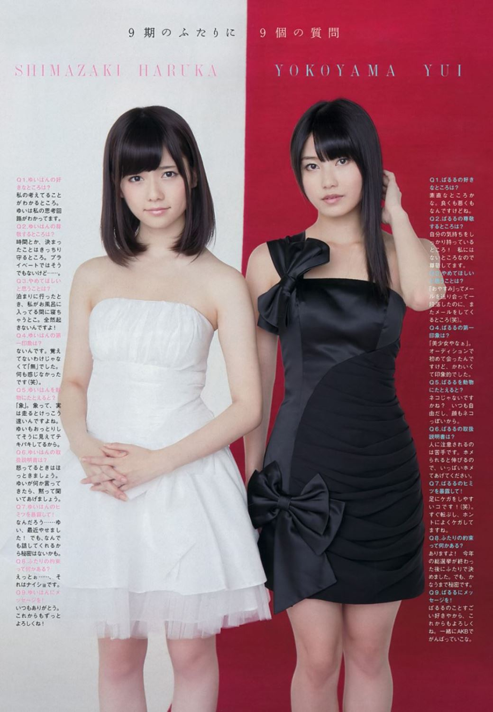 AKB48 横山由依 水着グラビア画像 104