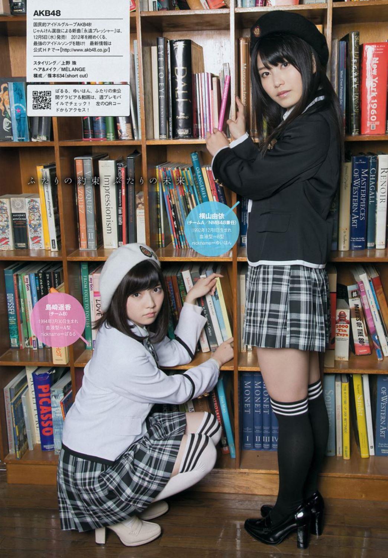 AKB48 横山由依 水着グラビア画像 105