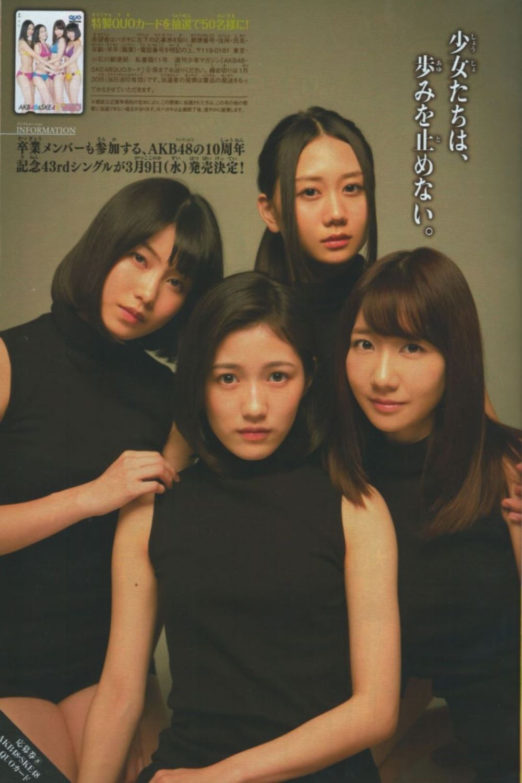 AKB48 横山由依 水着グラビア画像 110