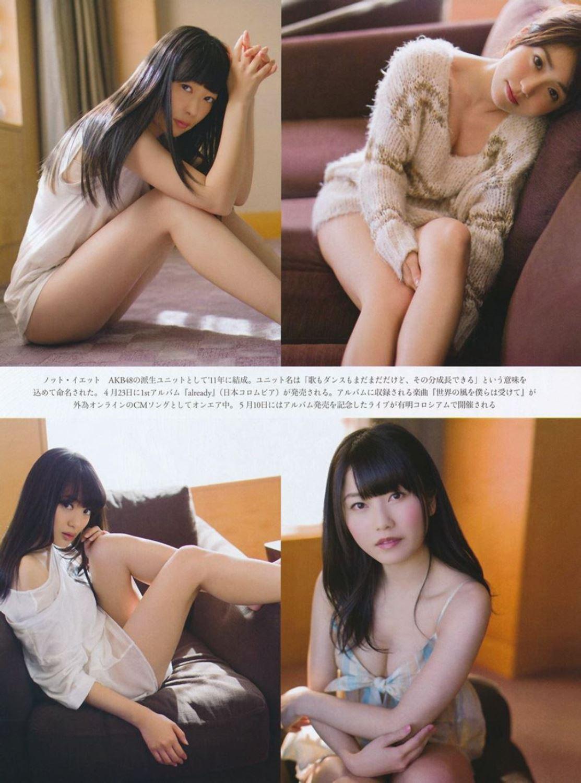 AKB48 横山由依 水着グラビア画像 120