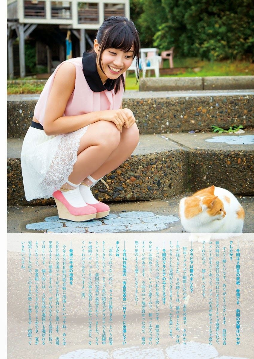 SKE48 柴田阿弥 水着グラビア画像 30
