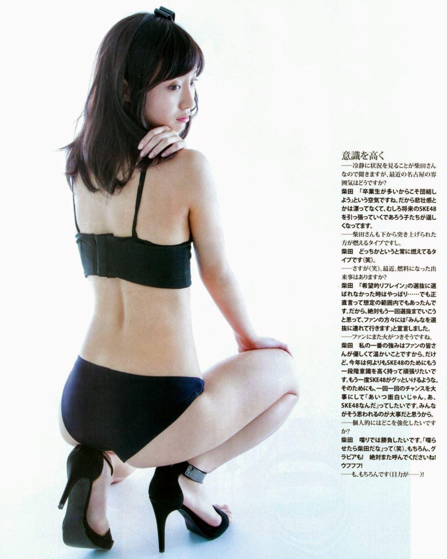 SKE48 柴田阿弥 水着グラビア画像 43