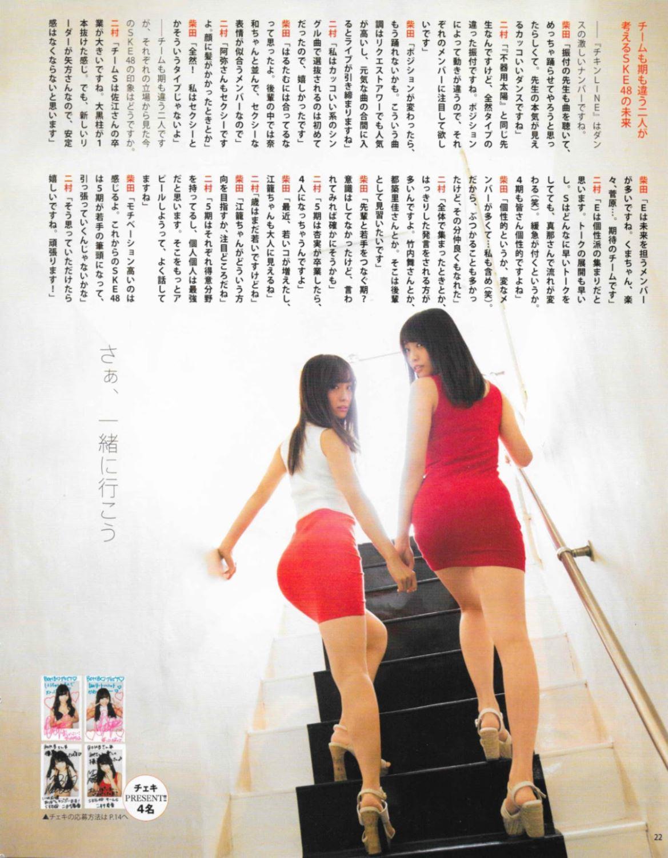 SKE48 柴田阿弥 水着グラビア画像 65