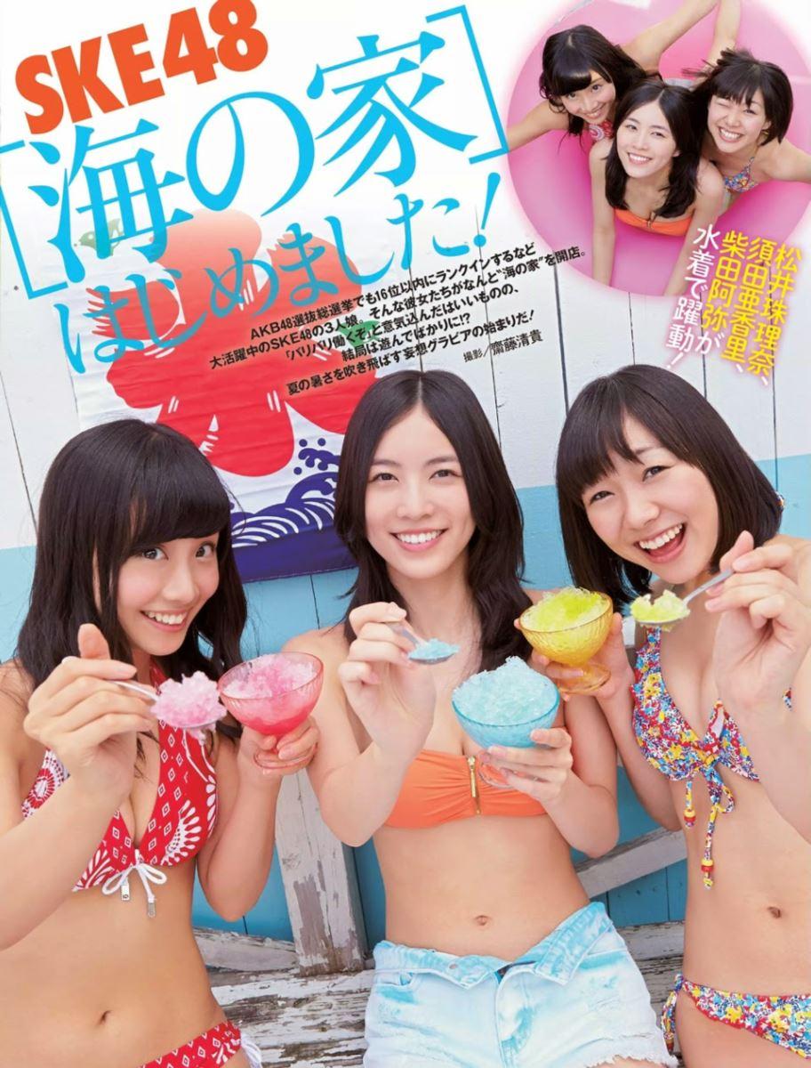 SKE48 柴田阿弥 水着グラビア画像 76