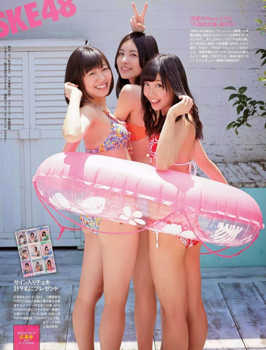 SKE48 柴田阿弥 水着グラビア画像 81
