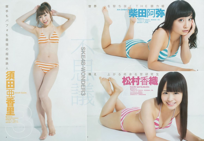 SKE48 柴田阿弥 水着グラビア画像 83