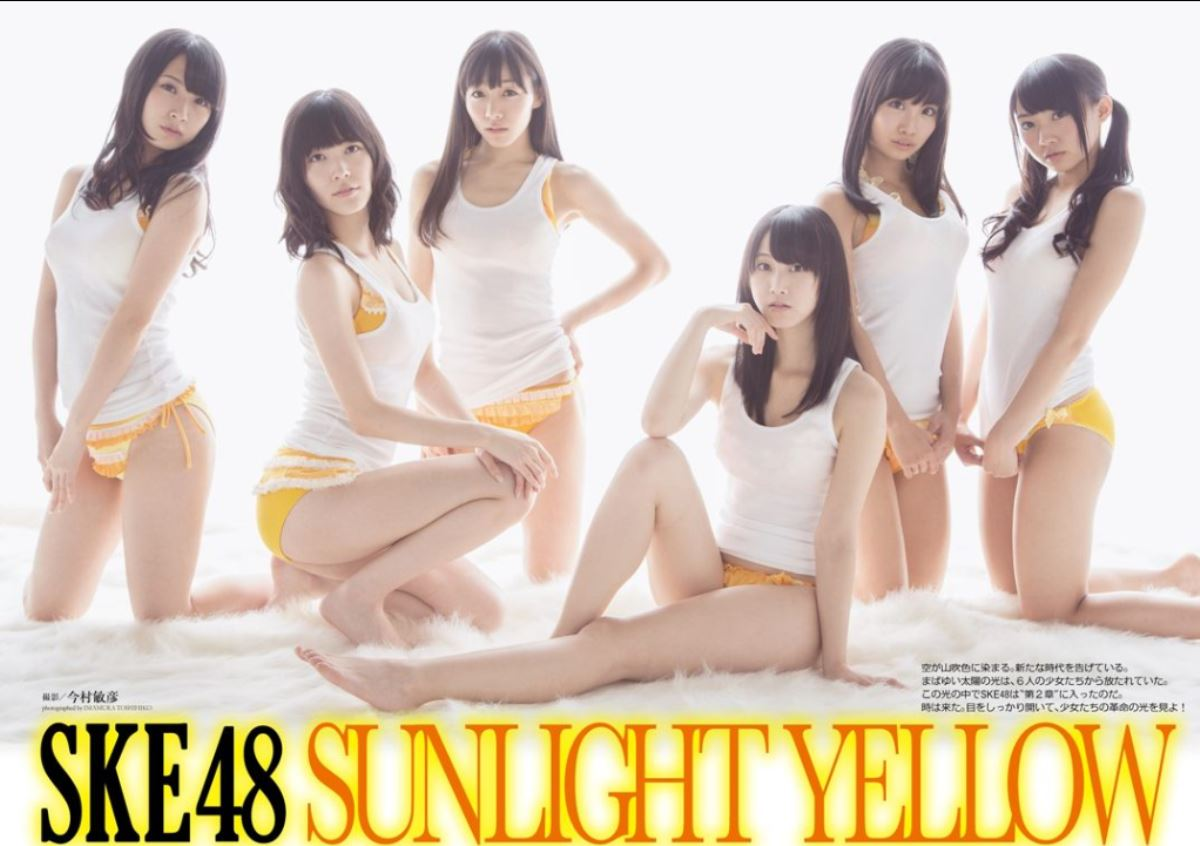 SKE48 柴田阿弥 水着グラビア画像 94