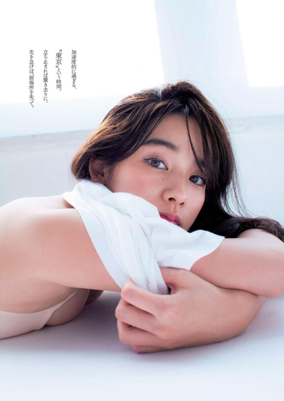筧美和子 最新グラビア画像 109