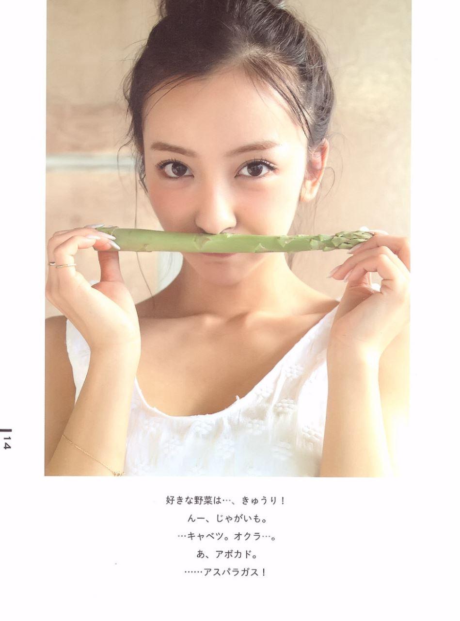 板野友美 すっぴん写真集「Luv U」画像 16