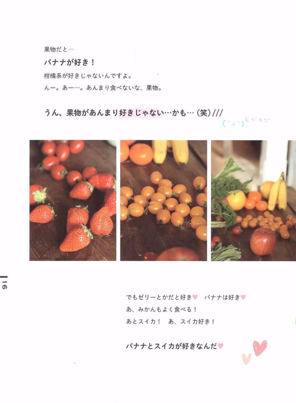 板野友美 すっぴん写真集「Luv U」画像 18