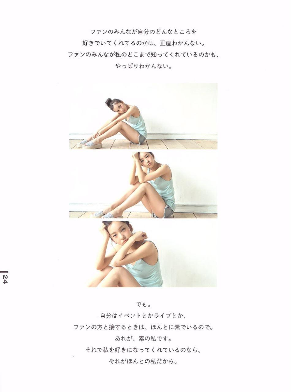 板野友美 すっぴん写真集「Luv U」画像 26
