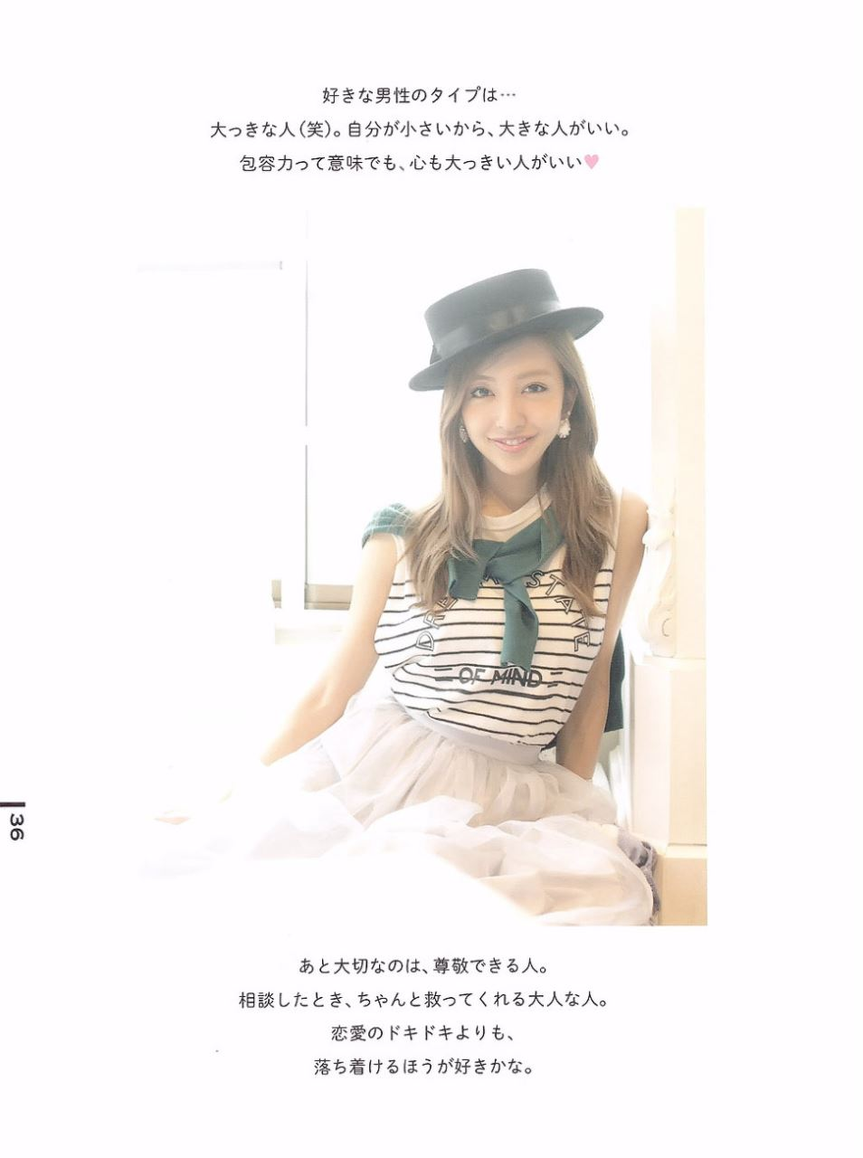 板野友美 すっぴん写真集「Luv U」画像 38
