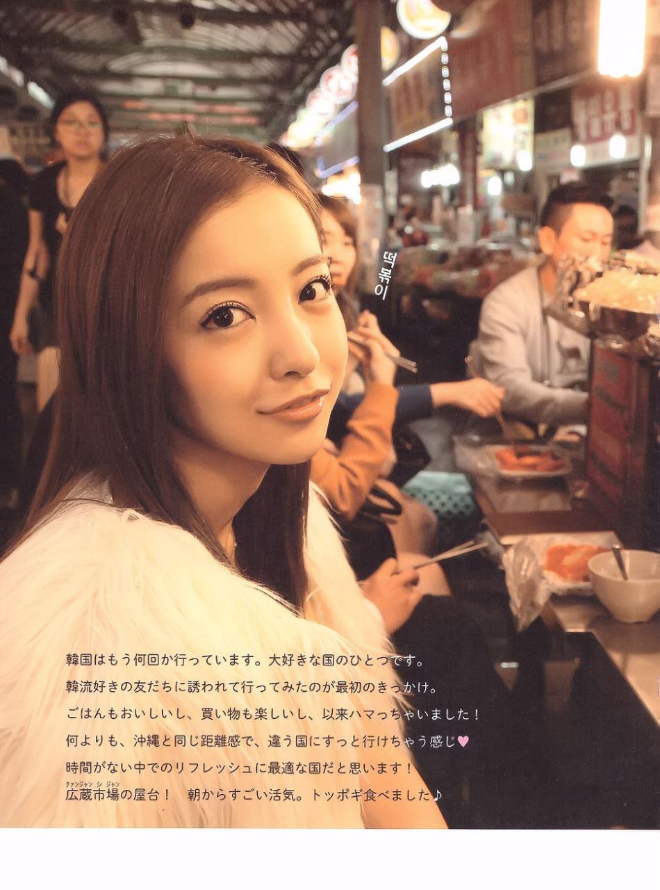 板野友美 すっぴん写真集「Luv U」画像 46