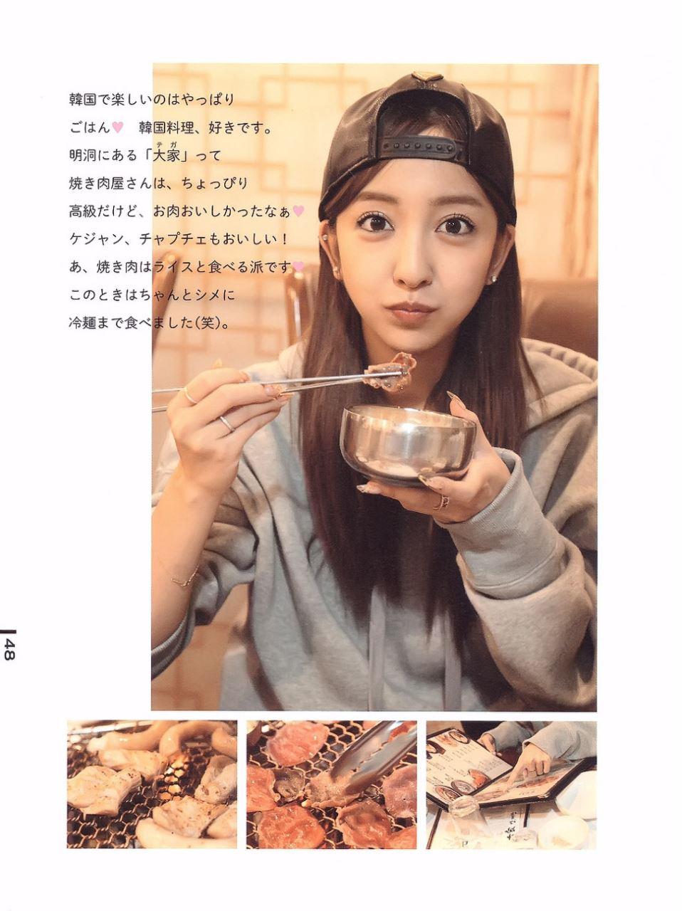 板野友美 すっぴん写真集「Luv U」画像 50