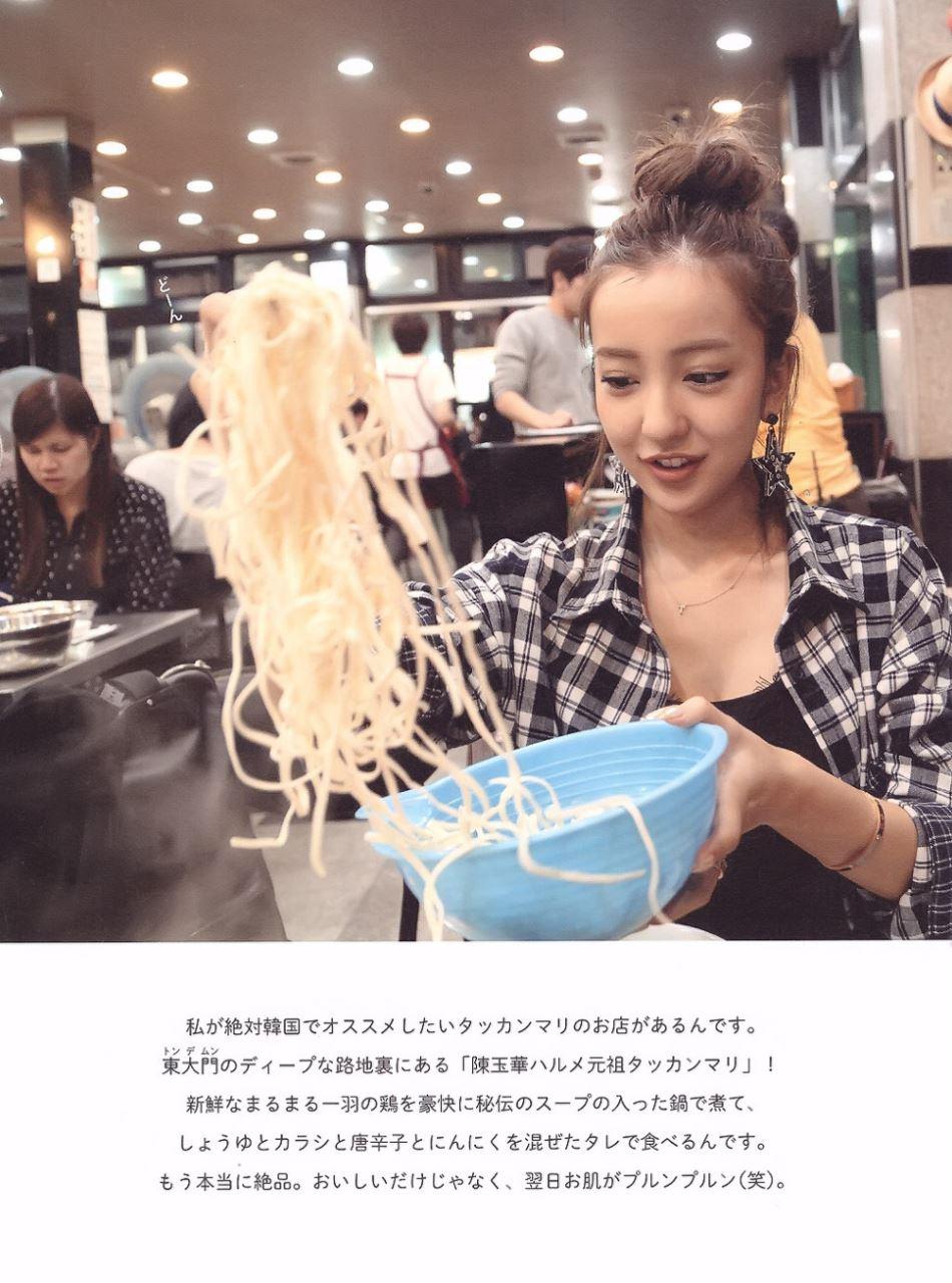 板野友美 すっぴん写真集「Luv U」画像 52