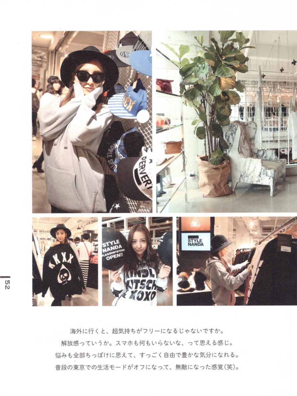板野友美 すっぴん写真集「Luv U」画像 54